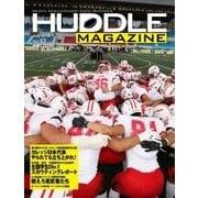 HUDDLE magazine(ハドルマガジン)  2018年7月号(ハドル) [電子書籍]
