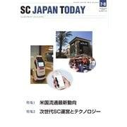 SC JAPAN TODAY 2018年7・8月合併号(日本ショッピングセンター協会) [電子書籍]