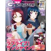 電撃G's magazine 2018年8月号(KADOKAWA) [電子書籍]