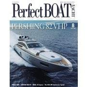 Perfect BOAT(パーフェクトボート)  2018年8月号(パーフェクトボート) [電子書籍]