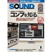 SOUND DESIGNER (サウンドデザイナー) 2018年8月号(サウンドデザイナー) [電子書籍]