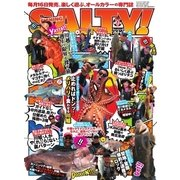 SALTY!(ソルティー)  2018年9月号(アトリエ・ボイル) [電子書籍]