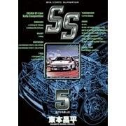 SS 5(小学館) [電子書籍]
