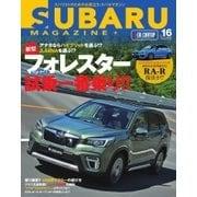 SUBARU MAGAZINE(スバルマガジン) Vol.16(交通タイムス社) [電子書籍]