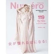 Numero TOKYO(ヌメロ・トウキョウ) 2018年9月号(扶桑社) [電子書籍]