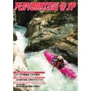 playboating@jp (プレイボーティング・アット・ジェイピー) Vol.61(フリーホイール) [電子書籍]