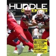 HUDDLE magazine(ハドルマガジン) 2018年8月号(ハドル) [電子書籍]