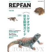 REPFAN vol.6(笠倉出版社) [電子書籍]