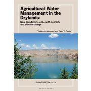Agricultural Water Management in the Drylands(技報堂出版) [電子書籍]