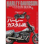 エイムック HARLEY-DAVIDSON CUSTOM BOOK Vol.4(エイ出版社) [電子書籍]