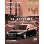 eS4 EUROMOTIVE MAGAZINE no.76(芸文社) [電子書籍]