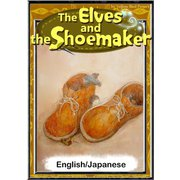 The Elves and the Shoemaker 【English/Japanese versions】(YellowBirdProject) [電子書籍]
