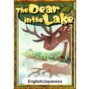 The Dear in the Lake 【English/Japanese versions】(YellowBirdProject) [電子書籍]