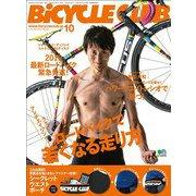 BICYCLE CLUB 2018年10月号(エイ出版社) [電子書籍]
