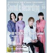 サウンド&レコーディング・マガジン 2018年10月号(リットーミュージック) [電子書籍]