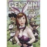 GENBUN MAGAZINE Vol.004(SBクリエイティブ) [電子書籍]