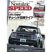 Nostalgic SPEED 2018年 11月号 Vol.18(芸文社) [電子書籍]