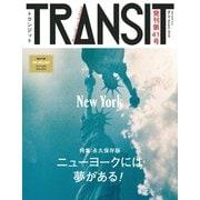 TRANSIT41号 ニューヨーク ニューヨークには夢がある!(euphoria FACTORY) [電子書籍]