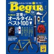 Begin 2018年11月号(世界文化社) [電子書籍]
