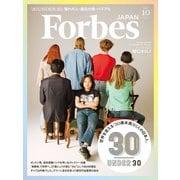 ForbesJapan 2018年10月号(リンクタイズ) [電子書籍]