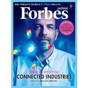 ForbesJapan 2017年9月号(リンクタイズ) [電子書籍]