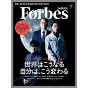 ForbesJapan 2017年2月号(リンクタイズ) [電子書籍]