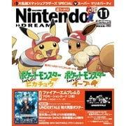 Nintendo DREAM(ニンテンドードリーム) 2018年11月号(徳間書店) [電子書籍]