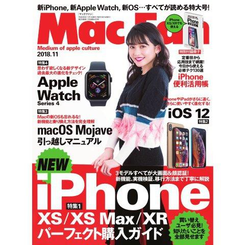 Mac Fan(マックファン) 2018年11月号(マイナビ出版) [電子書籍]
