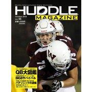 HUDDLE magazine(ハドルマガジン)  2018年10月号(ハドル) [電子書籍]