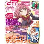 電撃G's magazine 2018年11月号(KADOKAWA) [電子書籍]