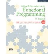 A Gentle Introduction to Functional Programming in English (Second Edition)(オーム社) [電子書籍]