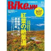 BIKEJIN/培倶人 2018年11月号(エイ出版社) [電子書籍]