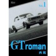 GT roman 1巻(リイド社) [電子書籍]