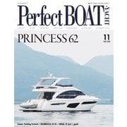 Perfect BOAT(パーフェクトボート)  2018年11月号(パーフェクトボート) [電子書籍]