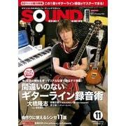 SOUND DESIGNER (サウンドデザイナー) 2018年11月号(サウンドデザイナー) [電子書籍]