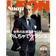 Snap LEON vol.20(主婦と生活社) [電子書籍]