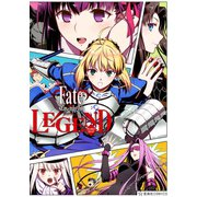 Fate/stay night LEGEND アンソロジーコミック(講談社) [電子書籍]