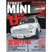 STREET MINI(ストリートミニ) VOL.38(フェイヴァリット・グラフィックス) [電子書籍]