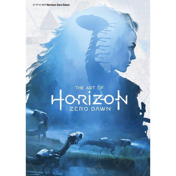 ジ・アート・オブ Horizon Zero Dawn(誠文堂新光社) [電子書籍]