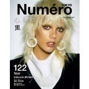 Numero TOKYO(ヌメロ・トウキョウ) 2018年12月号(扶桑社) [電子書籍]