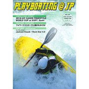 playboating@jp (プレイボーティング・アット・ジェイピー) Vol.62(フリーホイール) [電子書籍]
