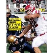 HUDDLE magazine(ハドルマガジン)  2018年11月号(ハドル) [電子書籍]