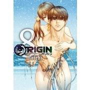 ORIGIN(8)(講談社) [電子書籍]
