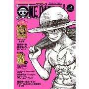 ONE PIECE magazine Vol.4(集英社) [電子書籍]