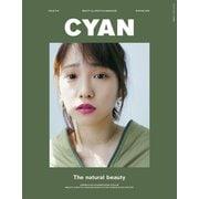 NYLON JAPAN 2018年12月号増刊 CYAN issue 019(2018 WINTER)(カエルム) [電子書籍]