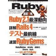 Ruby徹底攻略(技術評論社) [電子書籍]