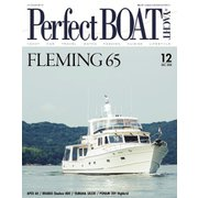 Perfect BOAT(パーフェクトボート) 2018年12月号(パーフェクトボート) [電子書籍]