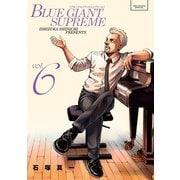 BLUE GIANT SUPREME 6(ビッグコミックススペシャル) (小学館) [電子書籍]