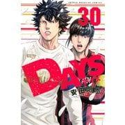 DAYS(30)(講談社) [電子書籍]