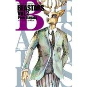 【期間限定閲覧 無料お試し版 2018年11月23日まで】BEASTARS 2(秋田書店) [電子書籍]